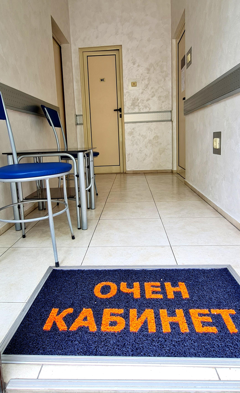 Оптика и кабинет Авксентий Велешки 32, тел. 032 63 04 06